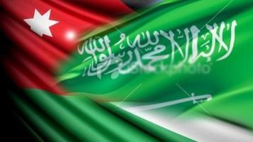 السعودية_الاردن