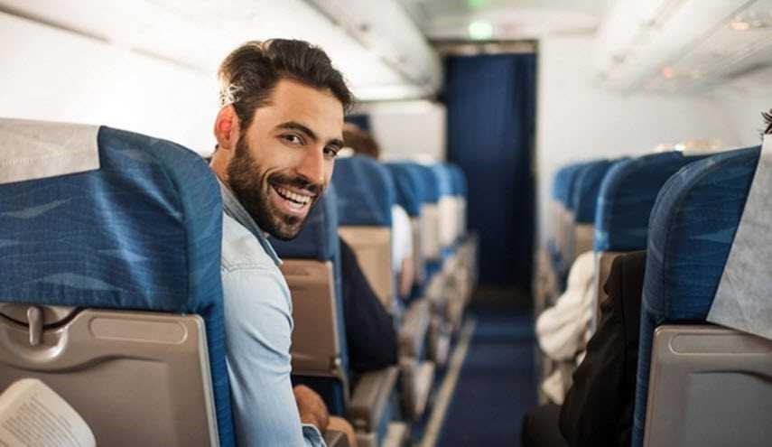 امن  الطائرة