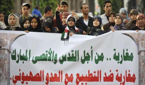 مغاربة ضد-التطبيع-مع-اسرائيل