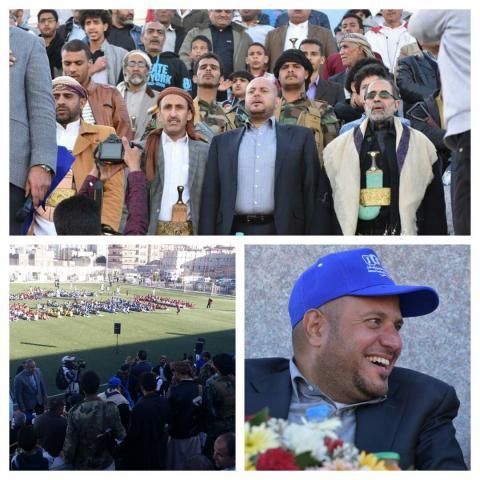 اليمن - وكالة العرب