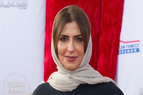 الأميرة بسمة بنت الملك سعود