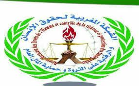 الشبكة المغربية لحقوق الانسان