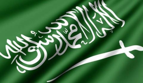الدبلوماسية السعودية