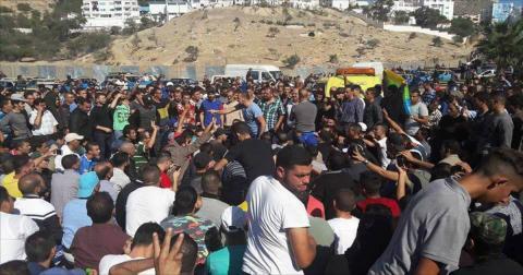 مسيرة الحسيمة المغربية