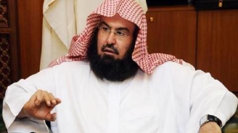 إمام الحرمين الشريفين عبد الرحمن السديس