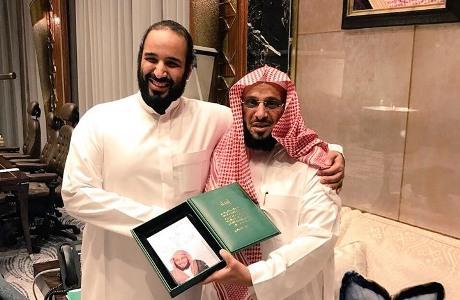 عائض القرني ـ محمد بن سلمان
