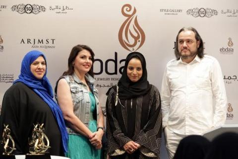 وكالة العرب لاخبارية