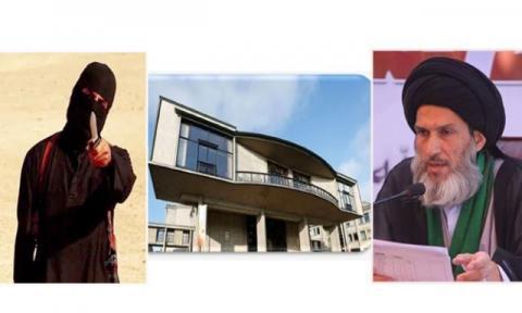 مركز الدراسات الإسلامية في سويسرا