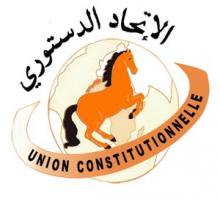 الاتحاد_الدستوري_(المغرب)