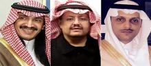 فضائح أمراء آل سعود