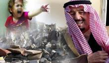 المأزق السعودي