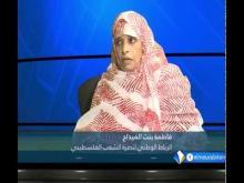 الاعلان عن تشكيل فريق برلماني لمناصرة فلسطين