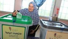 انتخابات عمان