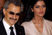 الأميرة أميرة بنت عيدان بن نايف زوجة الأمير الوليد بن طلال