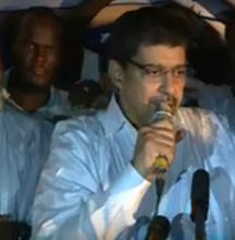رئيس الحزب الحاكم في موريتانيا