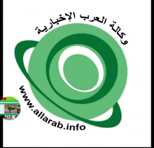 خاص وكالة العرب