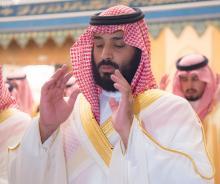 محمد-بن-سلمان
