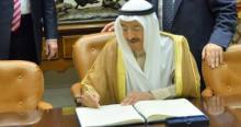 كلاكيت ثالث مرة.. إمارة الإرهاب تحرج دولة الكويت فى وساطتها مع الرباعى العربى