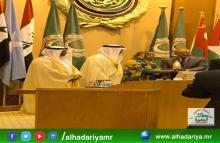 تكريم رئيسة مجموعة انواكشوط الحضرية بجامعة الدول العربية