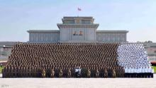 كوريا الشمالية تعلن أنها اختبرت بنجاح قنبلة هيدروجينية