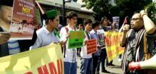 احتجاجات ضد السعودية