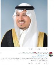 نائب أمير منطقة عسير الأمير منصور بن مقرن