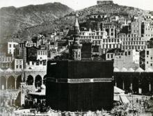 قصف آل سعود بيت الله الحرام