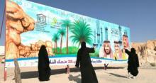 العرب - السعودية