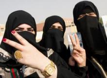 حقوق المرأة في السعودية