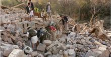 جرائم حرب باليمن