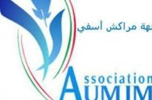 الإتحاد المغربي للصحافة والإعلام