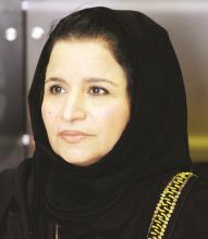 د. موزة عبدالله المالكي