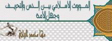 مها محمد البياتي