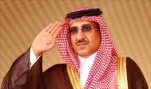 انقلاب في السعودية