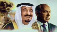 السعودي والإسرائيلي