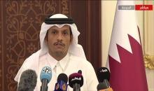 وزير خارجية قطر الشيخ محمد بن عبدالرحمن آل ثاني