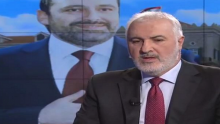 مستشار الرئيس اللبناني ميشال عون
