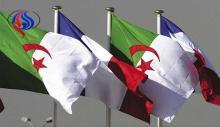 الجزائر وفرنسا