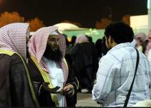 الشباب السعودي