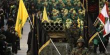 حزب الله وأهدافه النبيلة