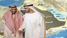 حصار قطر