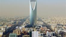 غضب سعودي
