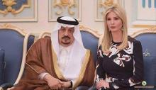 السعودية و الإمارات
