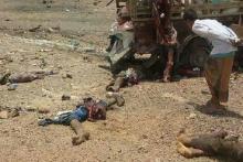 العدوان السعودي الأمريكي على اليمن