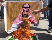 حرق صور بن سلمان