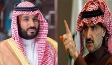 الوليد بن طلال ومحمد بن سلمان