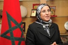 وزيرة الأسرة والتضامن المغربية بسيمة الحقاوي