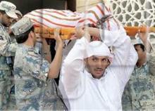 قتل 12 جنديا سعوديا