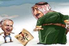 خبث وتفريط السعودية