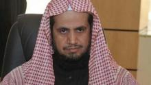النائب العام الشيخ سعود المعجب
